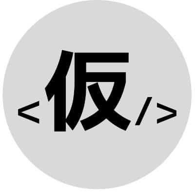 かっこかり - (仮)